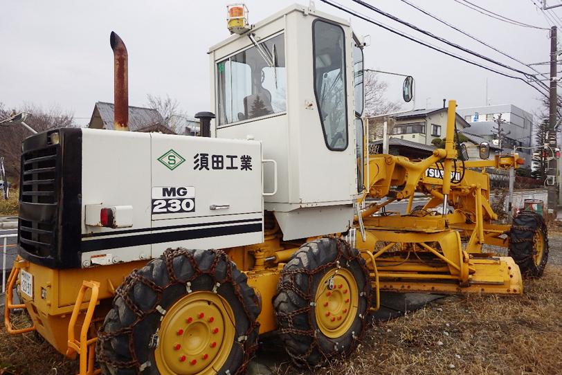 モ-タ-グレ-ダ-(群馬00ろ2397) MG-230
