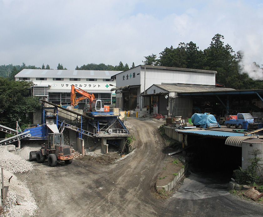 廃棄物処理施設